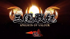 Free to Play Taiwanese Beat 'em Up Knights of Valour is Revealed for PS4