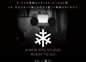 Square Enix Opens RPG Studio to Only Make Console RPGs