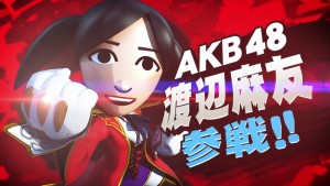 The Girls of AKB48 are Joining Super Smash Bros.