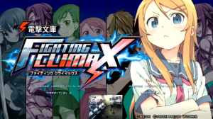 Check Out a New Trailer for Dengeki Bunko Fighting Climax
