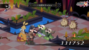 NIS is Taking Names for the NPCs in Disgaea 5