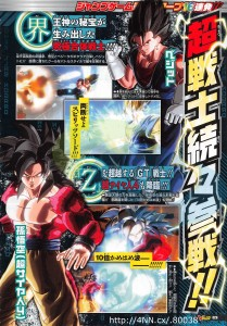 Vegito and Super Saiyan 4 Goku are Confirmed for Dragon Ball Xenoverse