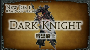 The Dark Knight is Coming with Final Fantasy XIV: A Realm Reborn's Heavensward Expansion