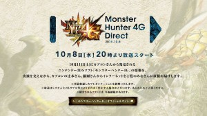 A Monster Hunter 4 Ultimate Nintendo Direct is Coming Wednesday