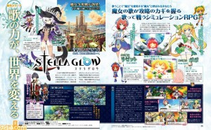 Stella Glow is Revealed as Imageepoch's 10th Anniversary Game on 3DS