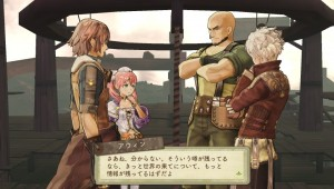 Here's Some New Screens for Atelier Escha & Logy Plus