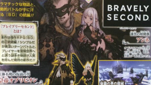 Emperor Oblivion and Anne, A Pair of Villains, are Revealed for Bravely Second