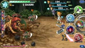 Final Fantasy Legends: The Space-Time Crystal is Revealed for Smartphones