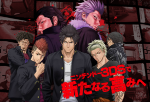 Kenka Bancho 6 is Confirmed for a January 15th Release Date