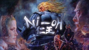 """Team Ninja's Ni-Oh is Still Alive and """"Very Much in Development"""""""