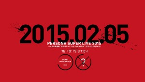 Atlus is Hosting a Persona-Filled Live Concert in February