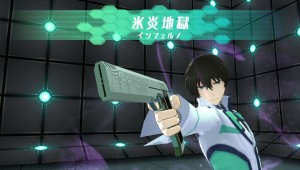 Details, Videos for The Irregular at Magic High School Multiplayer