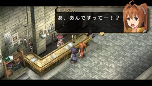 Debut Trailer for The Legend of Heroes: Trails in the Sky Evolution is Revealed