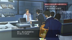 Disaster Report 4 May Have Online Elements, Says Granzella Founder, Kazuma Kujo