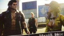 Final Fantasy XV Seems to Have a Gender-Bent Cid