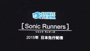 Sonic Runners is Revealed for Smartphones, Coming in 2015