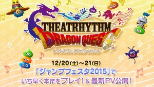 Theatrhythm Dragon Quest is Revealed for the Nintendo 3DS