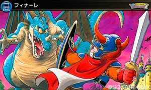 Theatrhythm Shows Off More of Its Chibified Dragon Quest World