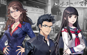 Tokyo Twilight Ghost Hunters is Locked in for a March 10th Release Date