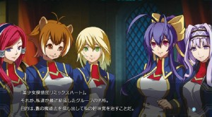 Blazblue: Chrono Phantasma Extend Also on Vita, Remix Heart Protagonists Join