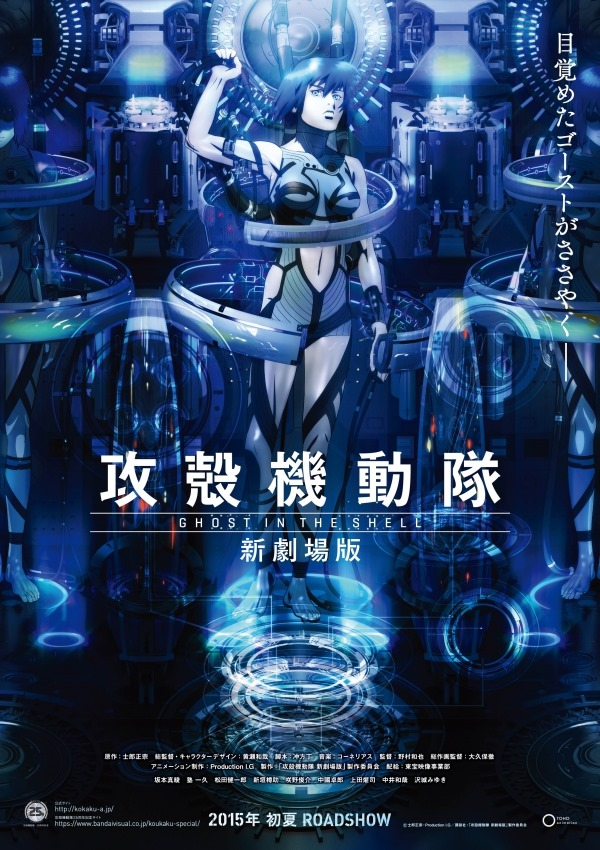 ghost in the shell 01-08-15-2