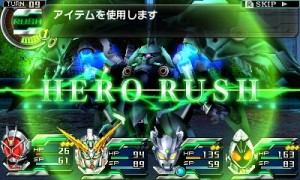30 Minutes of Kamen Rider, Ultraman, and Gundam with the Lost Heroes 2 Demo