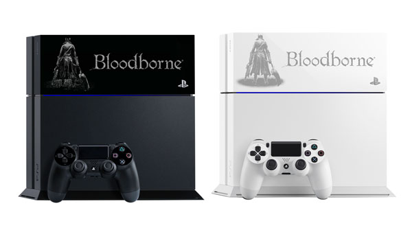 Limited edition bloodborne emblazoned playstation 4 consoles revealed niche gamer - Ps3 limited edition console ...