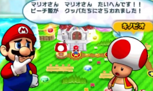 Puzzle & Dragons and Super Mario Bros. are Teaming up for an RPG Puzzler