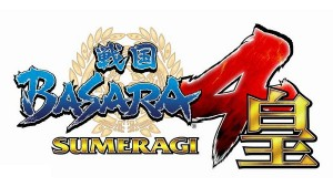 Sengoku Basara 4: Sumeragi is Revealed for PS3 and PS4