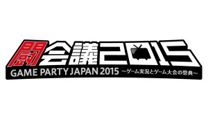 Square Enix to Reveal a New Game at Tokaigi 2015