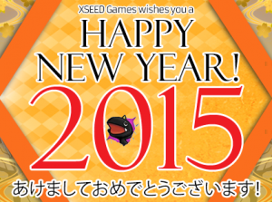 XSEED Celebrates the New Year With a Teaser Featuring 8 New Games [UPDATE]
