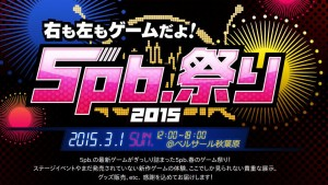 More of the Games That Will Be at the 5pb. Festival 2015