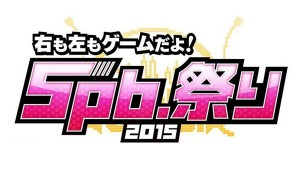 5pb. Announces the 5pb. Festival 2015, Completely New Game to be Revealed