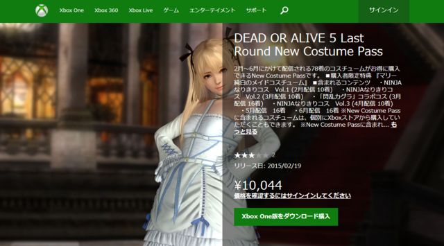 dead or alive 5 last round 02-19-15-1