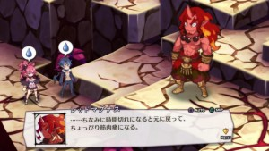 Disgaea 5's New Trailer Introduces Red Magnus, the Cocky Ogre of the Alliance
