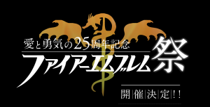 Fire Emblem 25th Anniversary Concert is Revealed, Set for Tokyo Dome