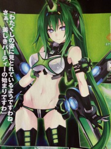 First Look at the Next Forms of the Goddesses in Hyperdimension Neptunia Victory II