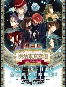 Meiji Tokyo Renka is Getting a Sequel and an Anime Adaptation
