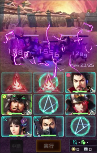The Debut Trailer for the Mobile/Browser Game, Nobunaga's Ambition 201X