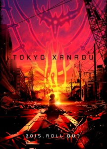 Falcom Reveals First Game for 2015, Dubbed Tokyo Xanadu [UPDATE]