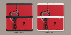 A Xenoblade Chronicles Faceplate is Revealed for the New 3DS