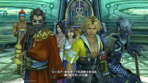 PS4 Final Fantasy X and Final Fantasy X-2 Coming to North America in May