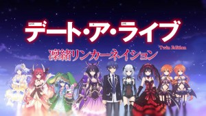 Compile Heart's New Trailer for VN and Dating Sim, Date A Live: Twin Edition