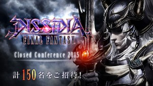 Dissidia Final Fantasy Conference is Coming on April 10