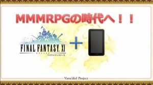 Nexon-Developed Native Final Fantasy XI App Will Let You Play on Smartphones