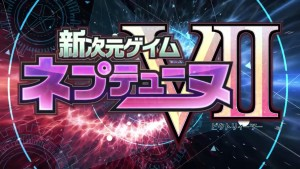 Hyperdimension Neptunia Victory II Box Art, Album Covers for Opening Theme Song