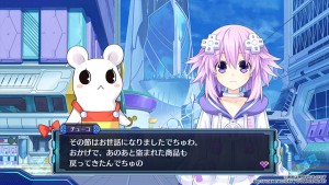 Hyperdimension Neptunia VII News: Spelunker Z Dungeon Detailed, New Screenshots