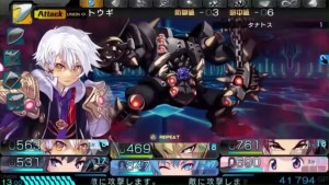 New Trailer Released for Experience's Operation Babel: New Tokyo Legacy