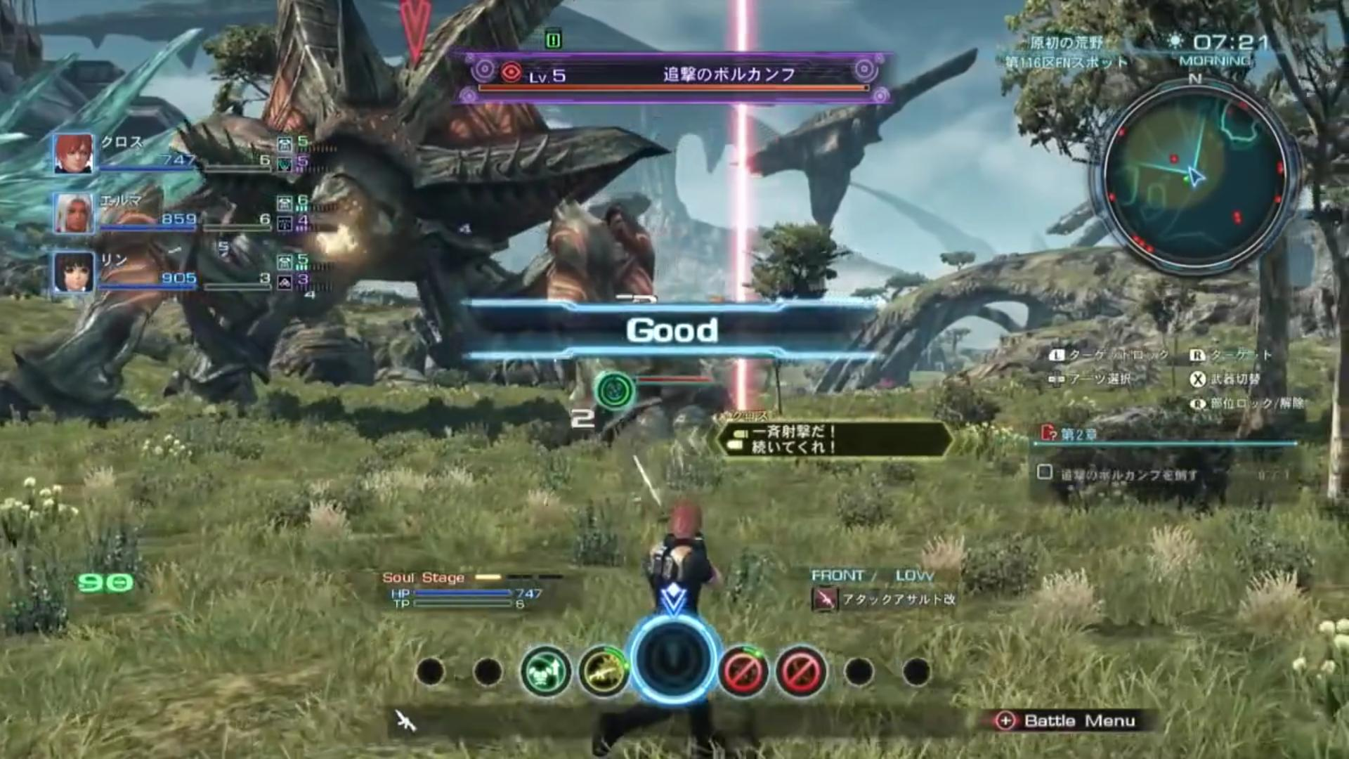 Xenoblade Chronicles X New Video Aliens And Wildlife Detailed With