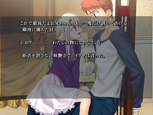 fate-stay-night-adult
